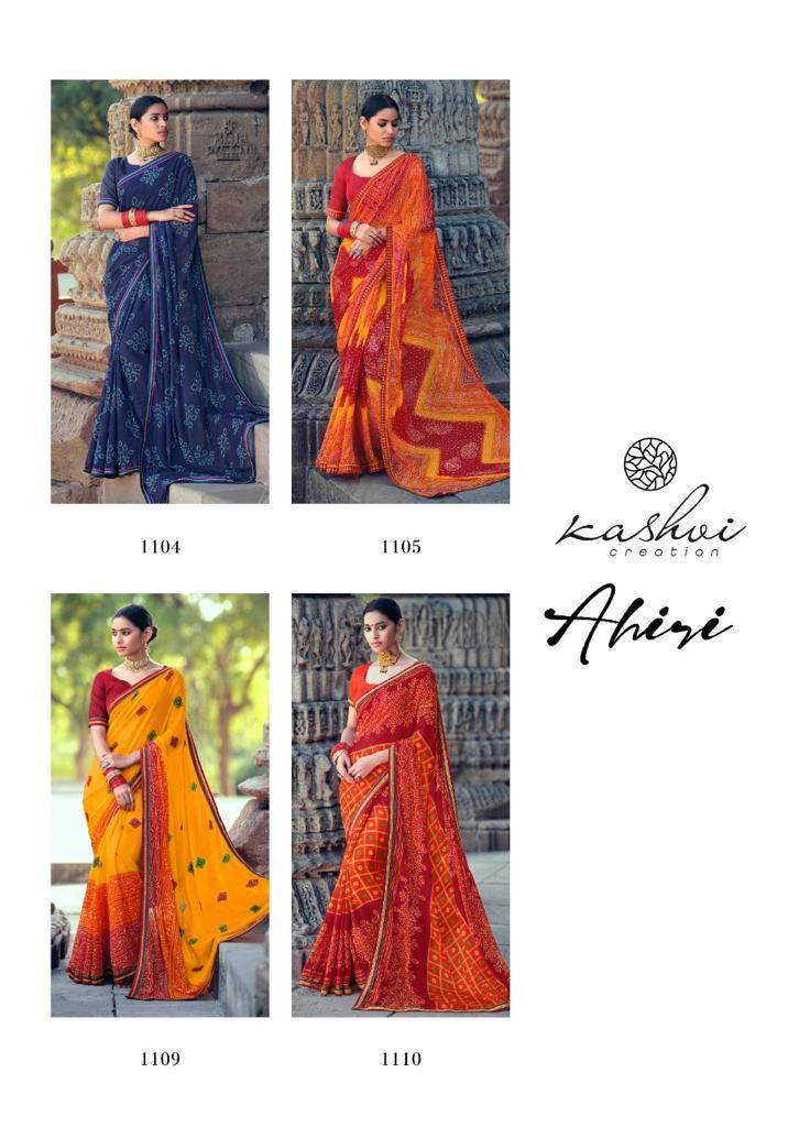 Kashvi Ahiri by Lt Fabrics Saree Sari Wholesale Catalog 10 Pcs 23 - Kashvi Ahiri by Lt Fabrics Saree Sari Wholesale Catalog 10 Pcs