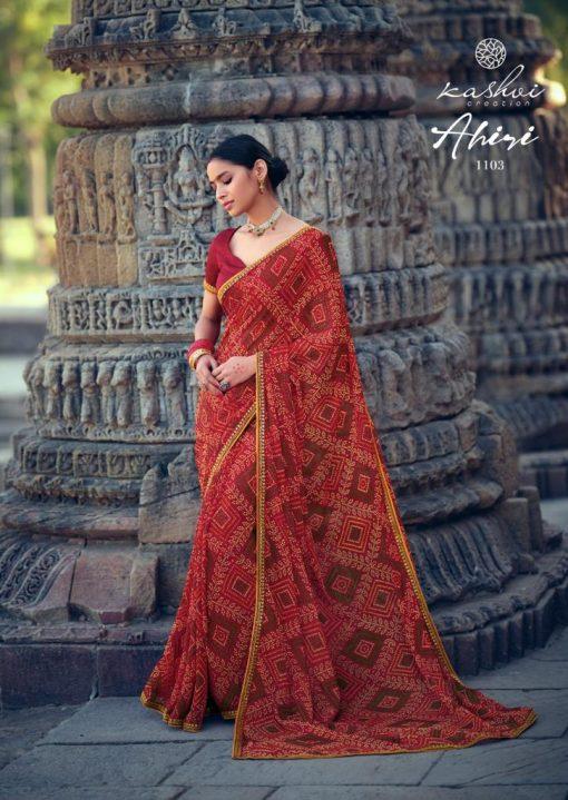 Kashvi Ahiri by Lt Fabrics Saree Sari Wholesale Catalog 10 Pcs 24 510x719 - Kashvi Ahiri by Lt Fabrics Saree Sari Wholesale Catalog 10 Pcs