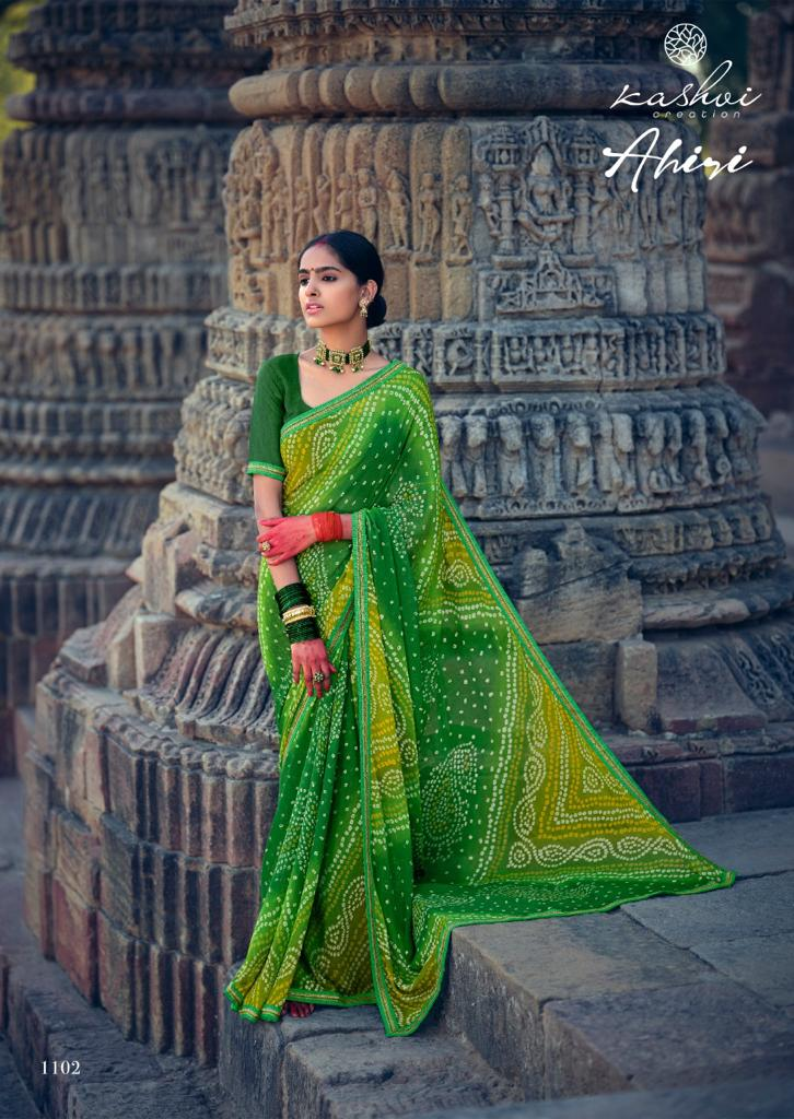 Kashvi Ahiri by Lt Fabrics Saree Sari Wholesale Catalog 10 Pcs 7 - Kashvi Ahiri by Lt Fabrics Saree Sari Wholesale Catalog 10 Pcs