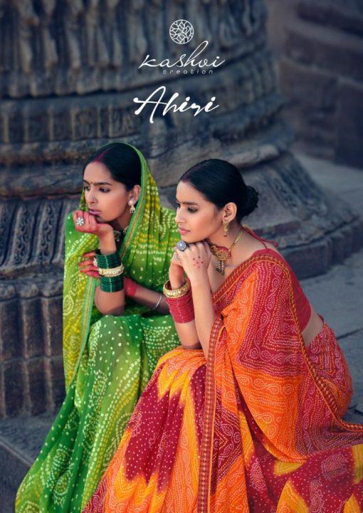 Kashvi Ahiri by Lt Fabrics Saree Sari Wholesale Catalog 10 Pcs 8 510x719 - Kashvi Ahiri by Lt Fabrics Saree Sari Wholesale Catalog 10 Pcs