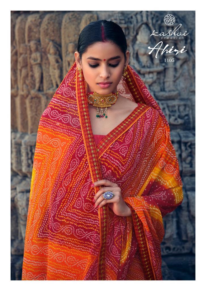 Kashvi Ahiri by Lt Fabrics Saree Sari Wholesale Catalog 10 Pcs 9 - Kashvi Ahiri by Lt Fabrics Saree Sari Wholesale Catalog 10 Pcs