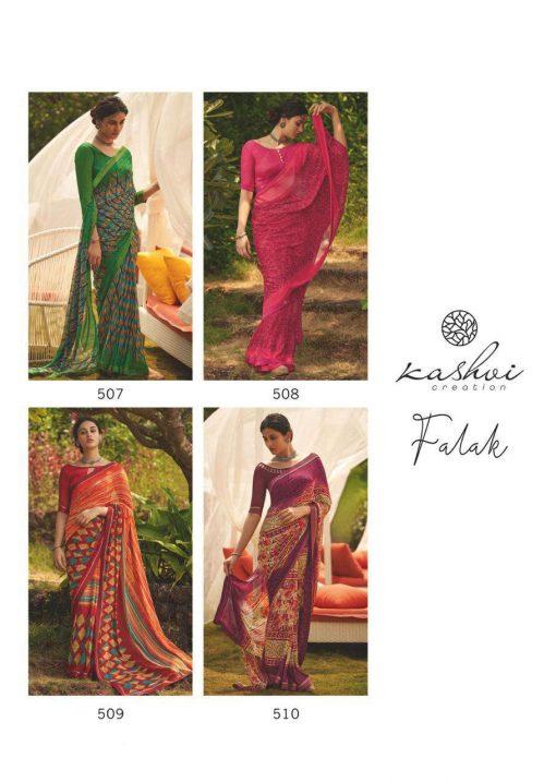 Kashvi Falak by Lt Fabrics Saree Sari Wholesale Catalog 10 Pcs 25 1 510x717 - Kashvi Falak by Lt Fabrics Saree Sari Wholesale Catalog 10 Pcs