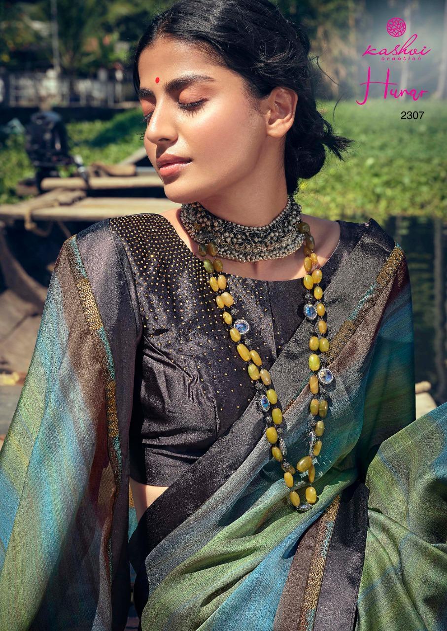 Kashvi Hunar by Lt Fabrics Saree Sari Wholesale Catalog 10 Pcs 13 - Kashvi Hunar by Lt Fabrics Saree Sari Wholesale Catalog 10 Pcs