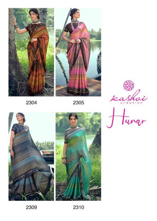 Kashvi Hunar by Lt Fabrics Saree Sari Wholesale Catalog 10 Pcs 22 510x720 - Kashvi Hunar by Lt Fabrics Saree Sari Wholesale Catalog 10 Pcs
