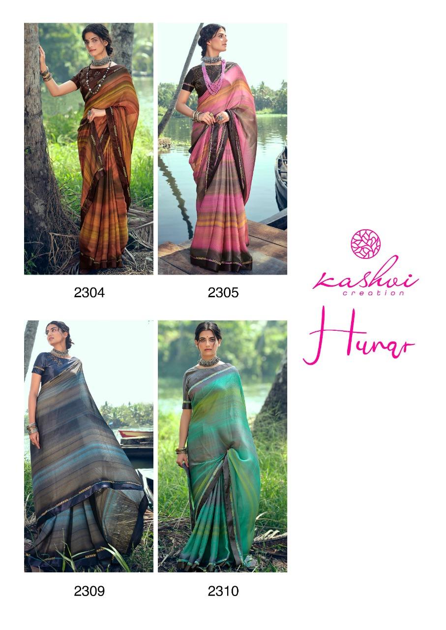 Kashvi Hunar by Lt Fabrics Saree Sari Wholesale Catalog 10 Pcs 22 - Kashvi Hunar by Lt Fabrics Saree Sari Wholesale Catalog 10 Pcs