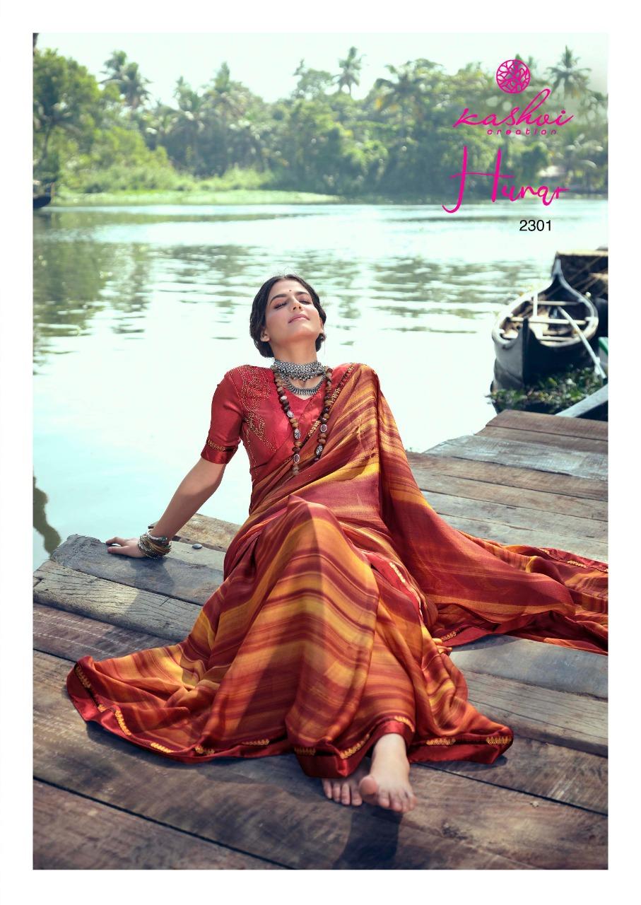 Kashvi Hunar by Lt Fabrics Saree Sari Wholesale Catalog 10 Pcs 23 - Kashvi Hunar by Lt Fabrics Saree Sari Wholesale Catalog 10 Pcs