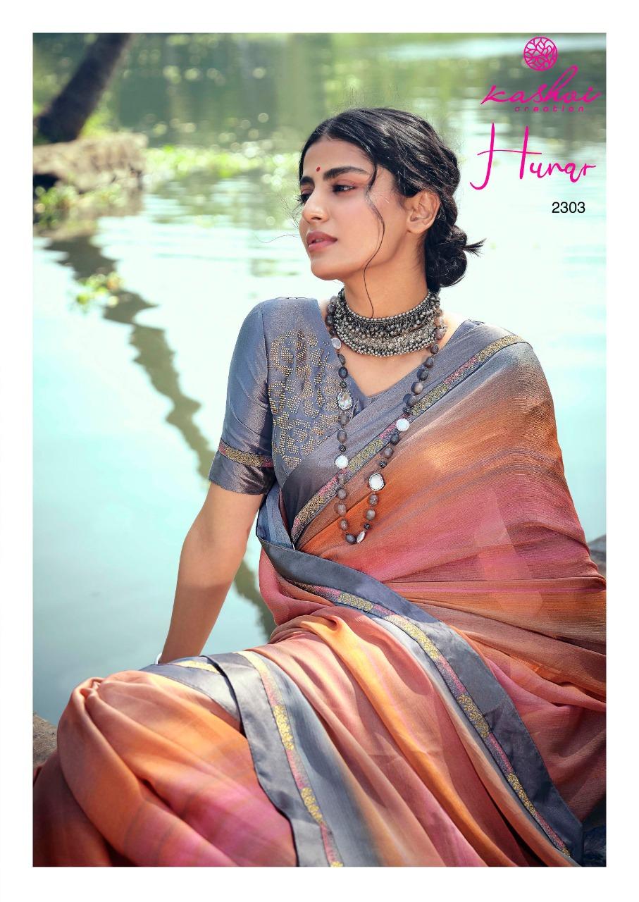 Kashvi Hunar by Lt Fabrics Saree Sari Wholesale Catalog 10 Pcs 3 - Kashvi Hunar by Lt Fabrics Saree Sari Wholesale Catalog 10 Pcs