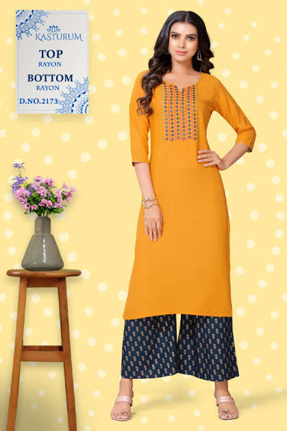Kasturam by Kajal Style Kurti with Palazzo Pant Wholesale Catalog 10 Pcs