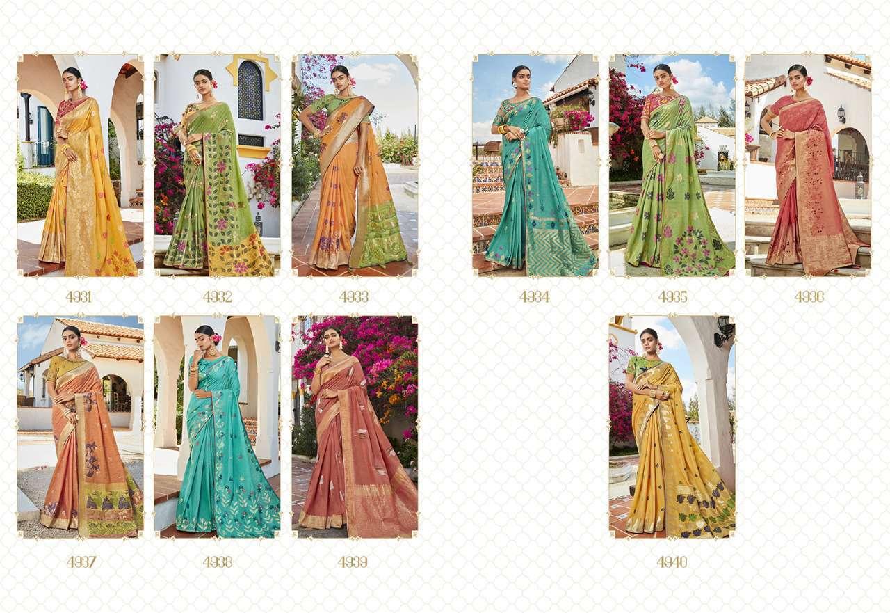 Kessi Garden Silk Saree Sari Wholesale Catalog 10 Pcs 13 - Kessi Garden Silk Saree Sari Wholesale Catalog 10 Pcs