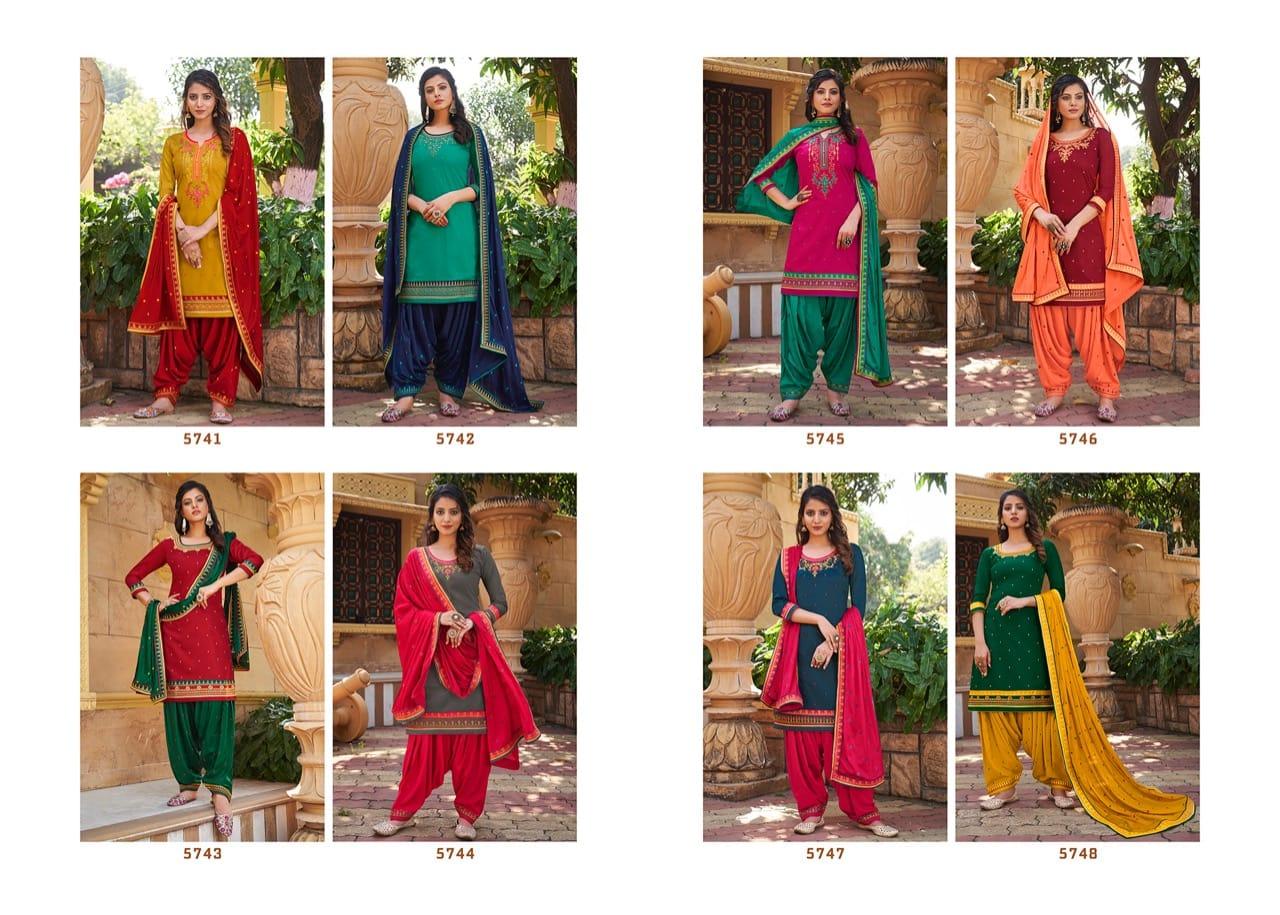 Kessi Patiala House Vol 82 Salwar Suit Wholesale Catalog 8 Pcs 2 - Kessi Patiala House Vol 82 Salwar Suit Wholesale Catalog 8 Pcs