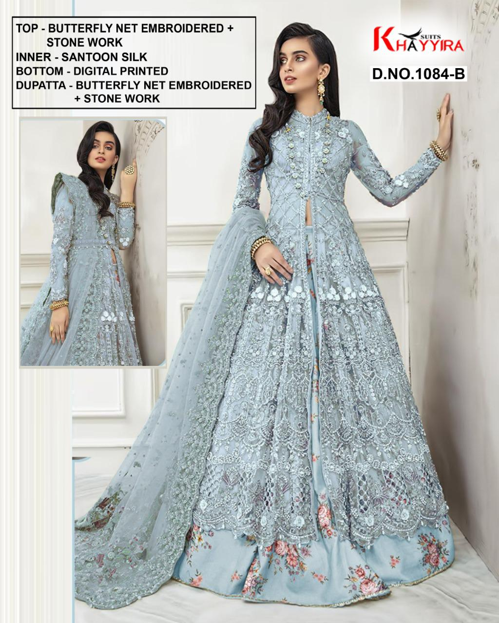 Khayyira DN 1084 Salwar Suit Wholesale Catalog 4 Pcs 2 - Khayyira DN 1084 Salwar Suit Wholesale Catalog 4 Pcs