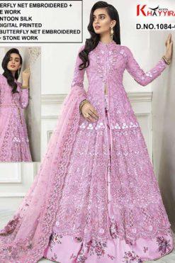 Khayyira DN 1084 Salwar Suit Wholesale Catalog 4 Pcs