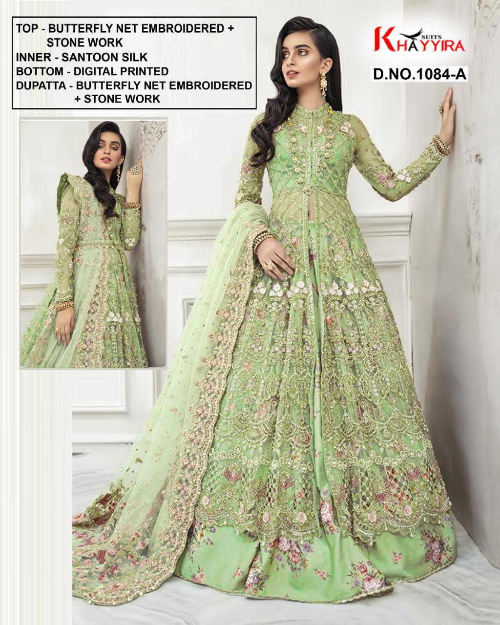Khayyira DN 1084 Salwar Suit Wholesale Catalog 4 Pcs 3 - Khayyira DN 1084 Salwar Suit Wholesale Catalog 4 Pcs