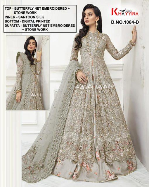 Khayyira DN 1084 Salwar Suit Wholesale Catalog 4 Pcs 4 510x638 - Khayyira DN 1084 Salwar Suit Wholesale Catalog 4 Pcs