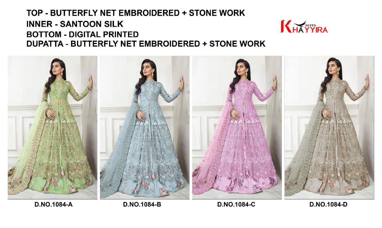 Khayyira DN 1084 Salwar Suit Wholesale Catalog 4 Pcs 5 - Khayyira DN 1084 Salwar Suit Wholesale Catalog 4 Pcs