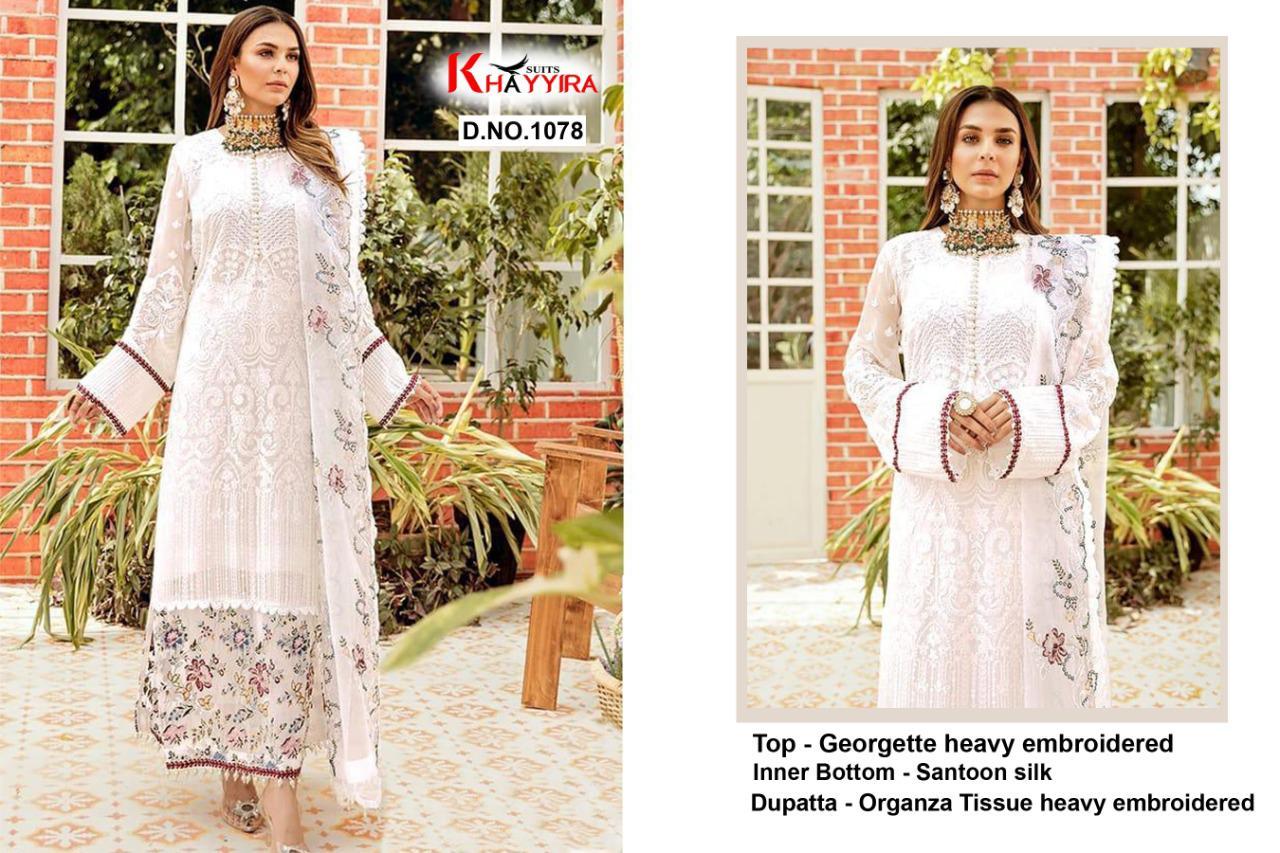Khayyira La Fluer Salwar Suit Wholesale Catalog 3 Pcs 2 - Khayyira La Fluer Salwar Suit Wholesale Catalog 3 Pcs