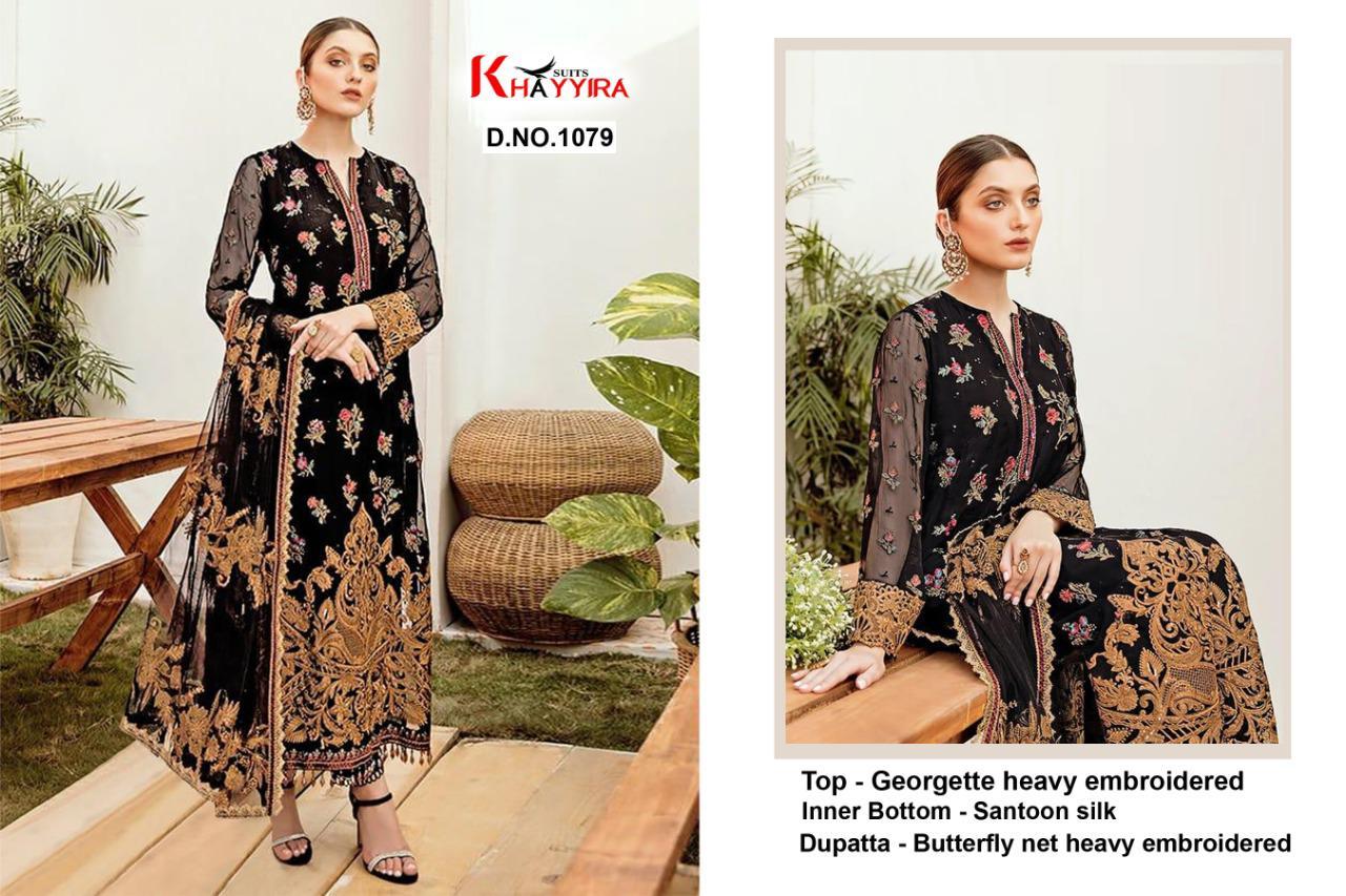 Khayyira La Fluer Salwar Suit Wholesale Catalog 3 Pcs 3 - Khayyira La Fluer Salwar Suit Wholesale Catalog 3 Pcs