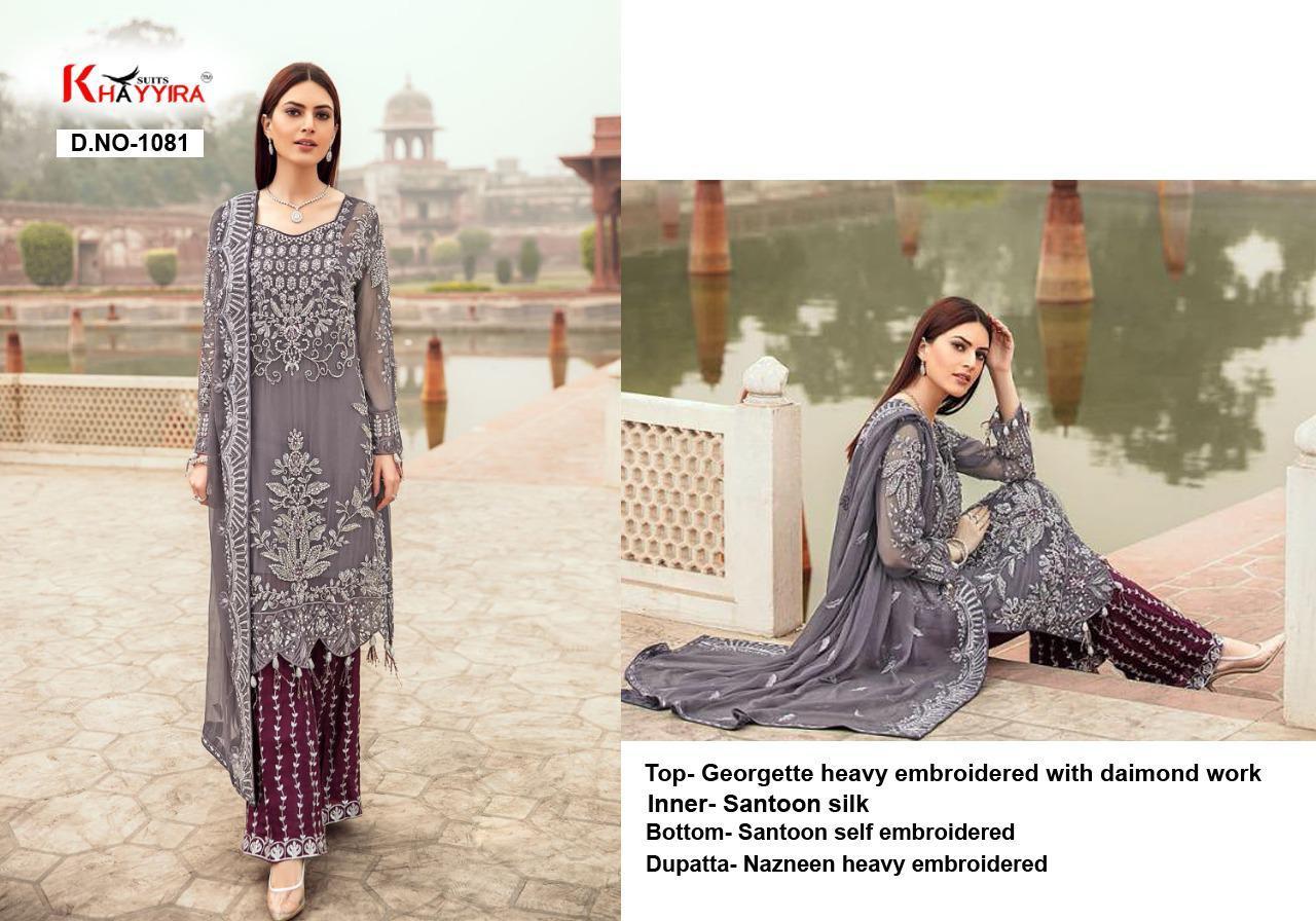 Khayyira La Fluer Salwar Suit Wholesale Catalog 3 Pcs 4 - Khayyira La Fluer Salwar Suit Wholesale Catalog 3 Pcs