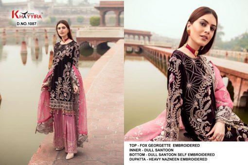 Khayyira Zebtan Bridal Collection Salwar Suit Wholesale Catalog 4 Pcs 2 510x340 - Khayyira Zebtan Bridal Collection Salwar Suit Wholesale Catalog 4 Pcs