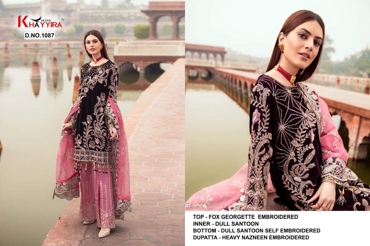 Khayyira Zebtan Bridal Collection Salwar Suit Wholesale Catalog 4 Pcs 2 - Khayyira Zebtan Bridal Collection Salwar Suit Wholesale Catalog 4 Pcs