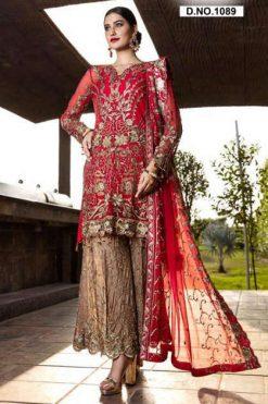 Khayyira Zebtan Bridal Collection Salwar Suit Wholesale Catalog 4 Pcs 247x371 - Floreon Trends Celebrity Vol 2 Salwar Suit Wholesale Catalog 12 Pcs