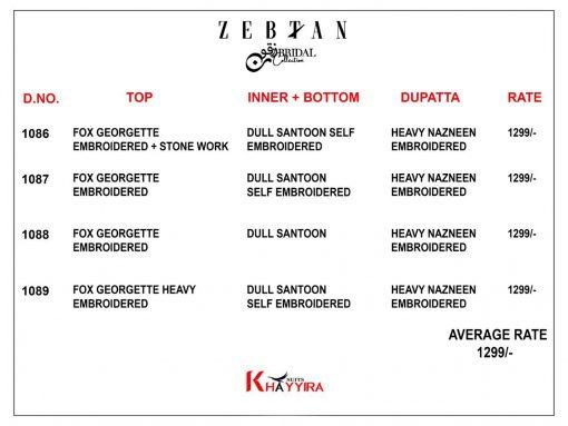 Khayyira Zebtan Bridal Collection Salwar Suit Wholesale Catalog 4 Pcs 5 510x383 - Khayyira Zebtan Bridal Collection Salwar Suit Wholesale Catalog 4 Pcs