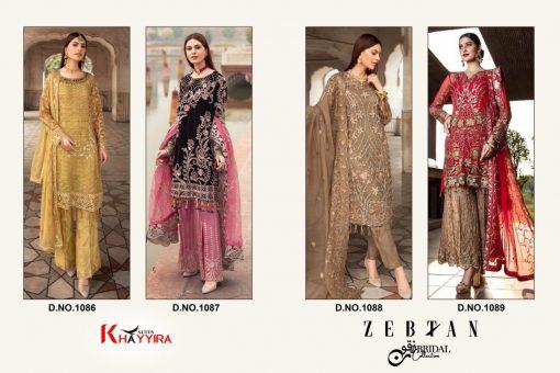 Khayyira Zebtan Bridal Collection Salwar Suit Wholesale Catalog 4 Pcs 7 510x340 - Khayyira Zebtan Bridal Collection Salwar Suit Wholesale Catalog 4 Pcs