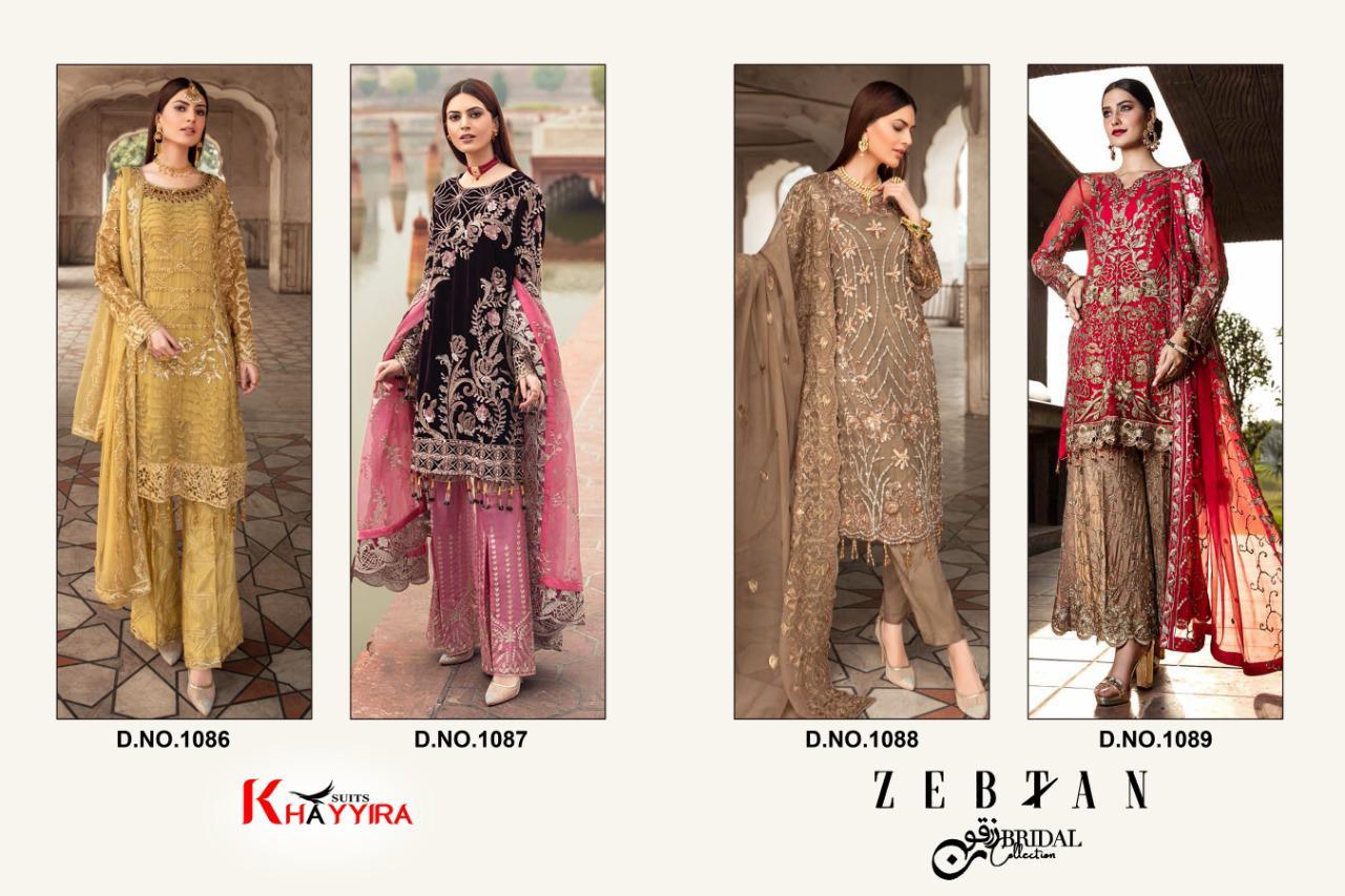 Khayyira Zebtan Bridal Collection Salwar Suit Wholesale Catalog 4 Pcs 7 - Khayyira Zebtan Bridal Collection Salwar Suit Wholesale Catalog 4 Pcs