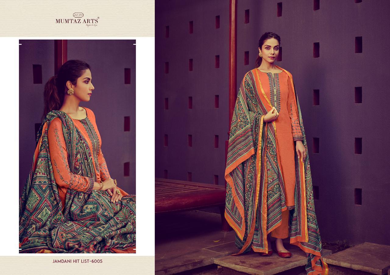 Mumtaz Arts Jamdani Hit List Salwar Suit Wholesale Catalog 7 Pcs 12 - Mumtaz Arts Jamdani Hit List Salwar Suit Wholesale Catalog 7 Pcs