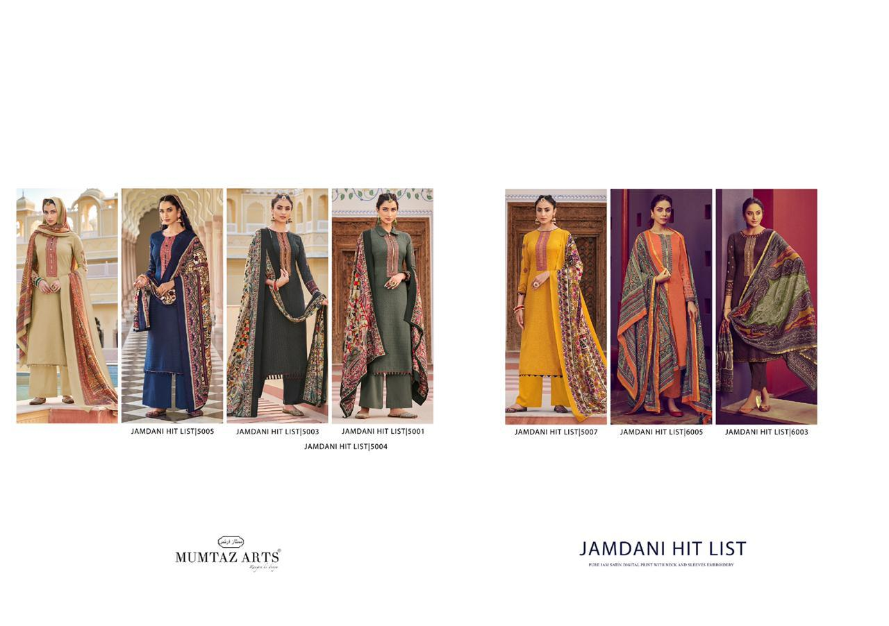 Mumtaz Arts Jamdani Hit List Salwar Suit Wholesale Catalog 7 Pcs 13 - Mumtaz Arts Jamdani Hit List Salwar Suit Wholesale Catalog 7 Pcs
