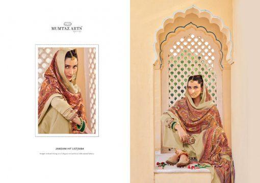 Mumtaz Arts Jamdani Hit List Salwar Suit Wholesale Catalog 7 Pcs 2 510x359 - Mumtaz Arts Jamdani Hit List Salwar Suit Wholesale Catalog 7 Pcs