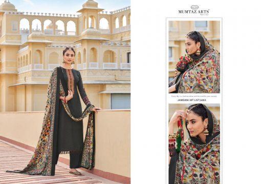 Mumtaz Arts Jamdani Hit List Salwar Suit Wholesale Catalog 7 Pcs 5 510x359 - Mumtaz Arts Jamdani Hit List Salwar Suit Wholesale Catalog 7 Pcs