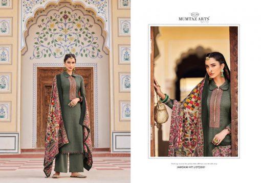 Mumtaz Arts Jamdani Hit List Salwar Suit Wholesale Catalog 7 Pcs 7 510x359 - Mumtaz Arts Jamdani Hit List Salwar Suit Wholesale Catalog 7 Pcs