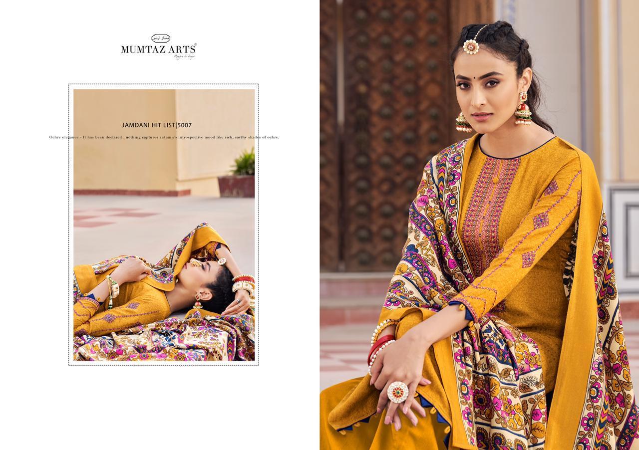 Mumtaz Arts Jamdani Hit List Salwar Suit Wholesale Catalog 7 Pcs 8 - Mumtaz Arts Jamdani Hit List Salwar Suit Wholesale Catalog 7 Pcs