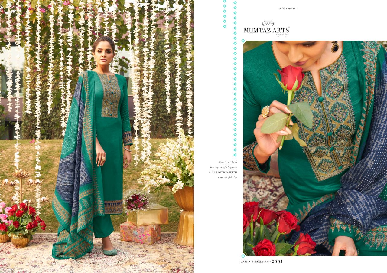Mumtaz Arts Jash E Bandhani Salwar Suit Wholesale Catalog 10 Pcs 3 - Mumtaz Arts Jashn E Bandhani Salwar Suit Wholesale Catalog 10 Pcs