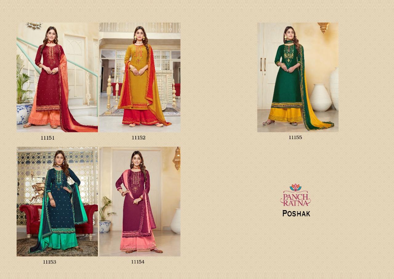 Panch Ratna Poshak by Kessi Salwar Suit Wholesale Catalog 5 Pcs 6 - Panch Ratna Poshak by Kessi Salwar Suit Wholesale Catalog 5 Pcs
