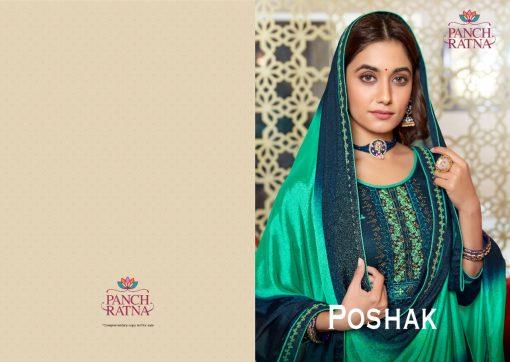Panch Ratna Poshak by Kessi Salwar Suit Wholesale Catalog 5 Pcs 7 510x362 - Panch Ratna Poshak by Kessi Salwar Suit Wholesale Catalog 5 Pcs