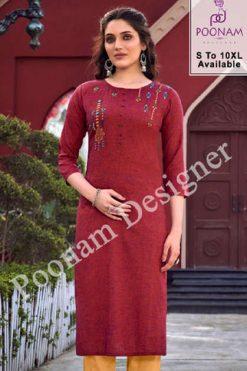 Poonam Designer Diva Vol 10 Kurti Wholesale Catalog 12 Pcs