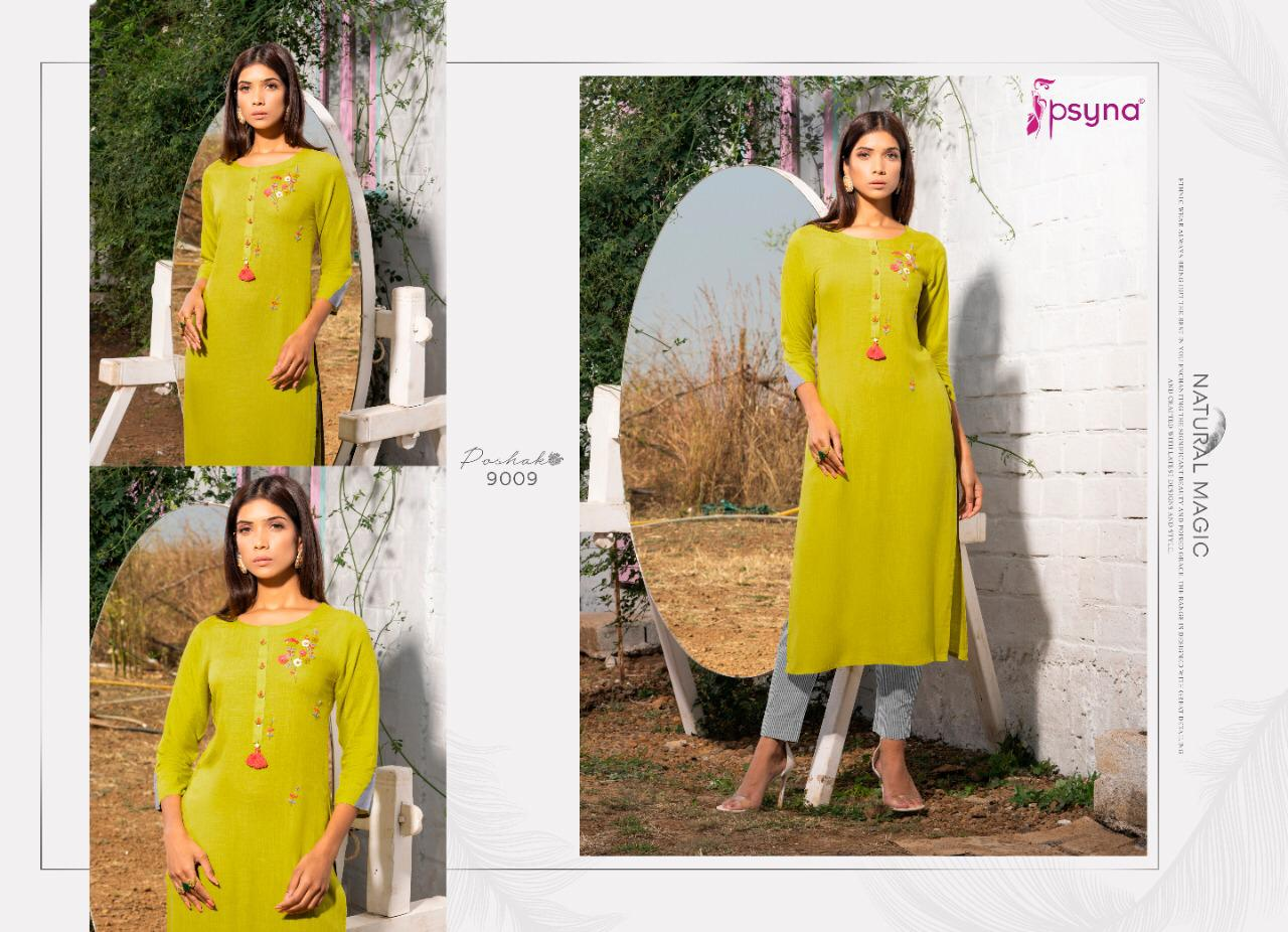 Psyna Poshak Vol 9 Kurti Wholesale Catalog 10 Pcs 10 - Psyna Poshak Vol 9 Kurti Wholesale Catalog 10 Pcs