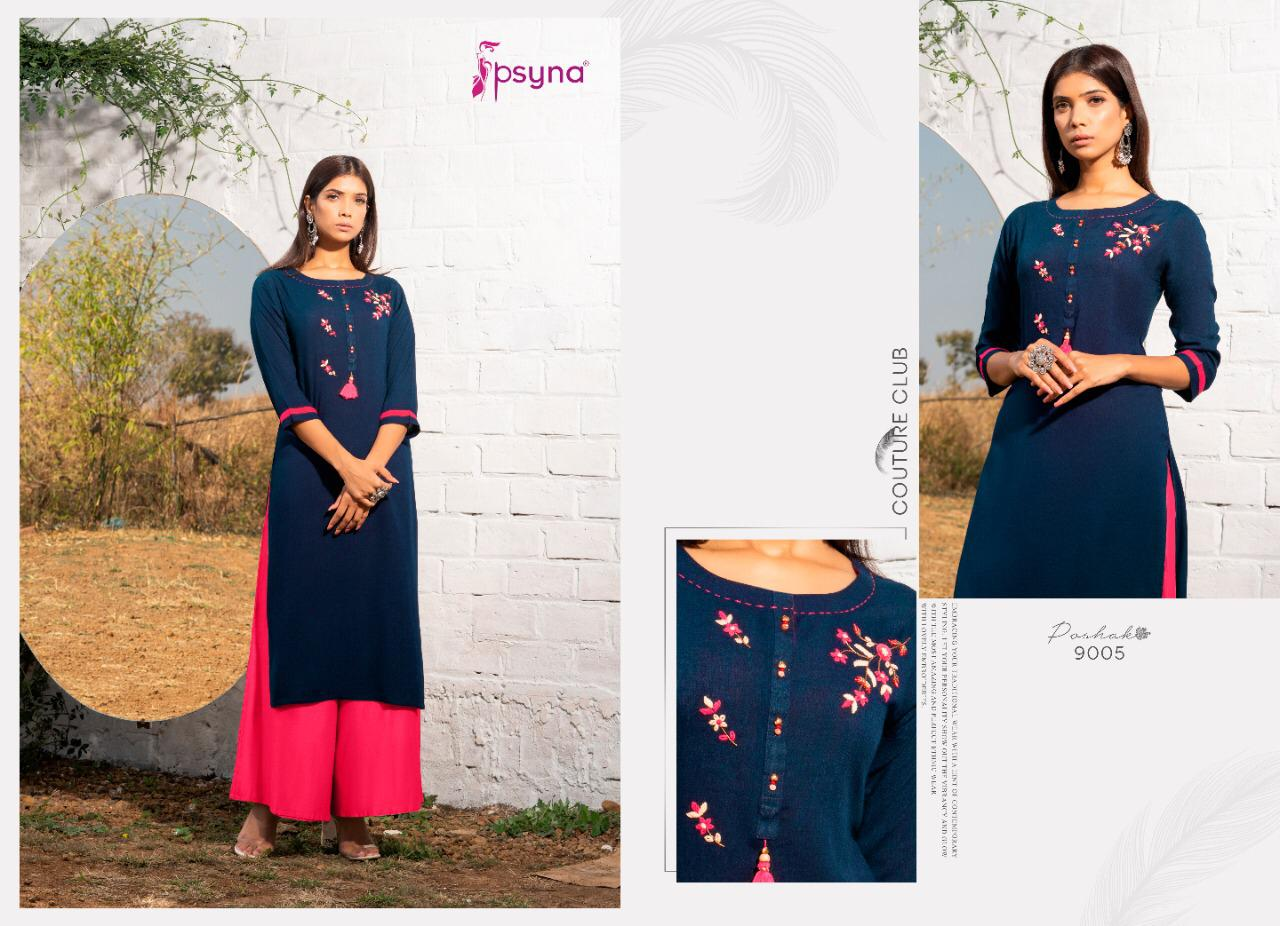 Psyna Poshak Vol 9 Kurti Wholesale Catalog 10 Pcs 11 - Psyna Poshak Vol 9 Kurti Wholesale Catalog 10 Pcs