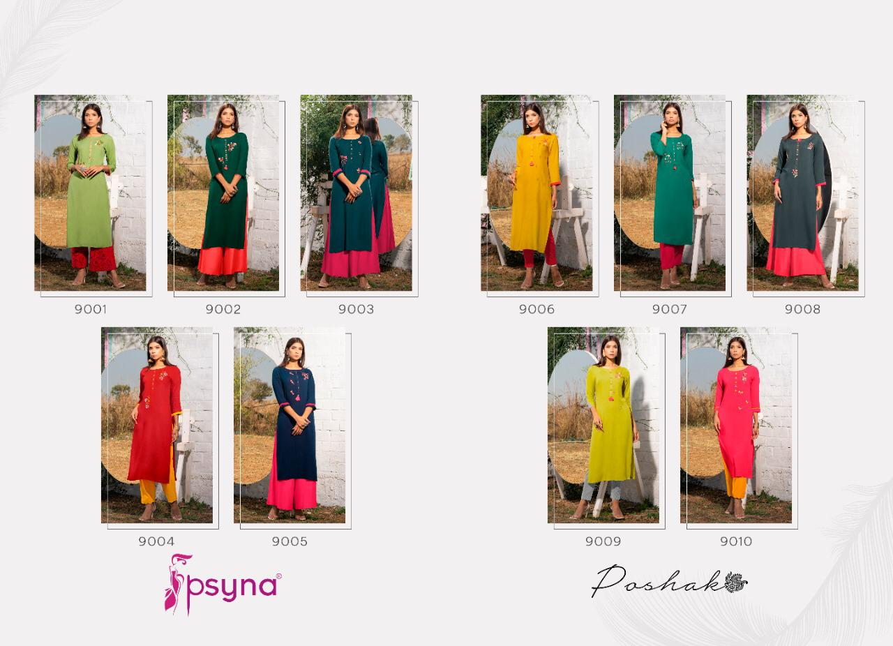 Psyna Poshak Vol 9 Kurti Wholesale Catalog 10 Pcs 12 - Psyna Poshak Vol 9 Kurti Wholesale Catalog 10 Pcs