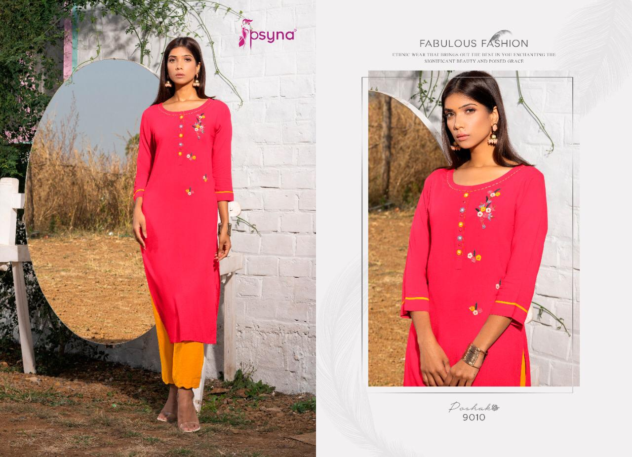 Psyna Poshak Vol 9 Kurti Wholesale Catalog 10 Pcs 9 - Psyna Poshak Vol 9 Kurti Wholesale Catalog 10 Pcs