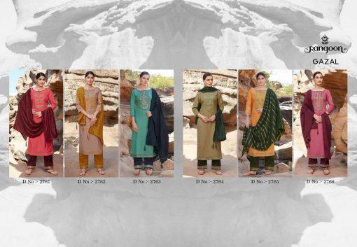 Rangoon Gazal by Kessi Readymade Salwar Suit Wholesale Catalog 6 Pcs 8 510x353 - Rangoon Gazal by Kessi Readymade Salwar Suit Wholesale Catalog 6 Pcs