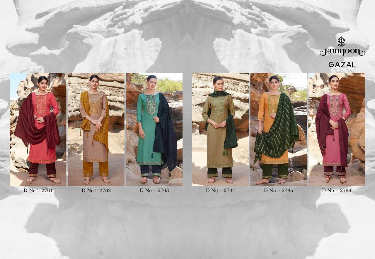 Rangoon Gazal by Kessi Readymade Salwar Suit Wholesale Catalog 6 Pcs 8 - Rangoon Gazal by Kessi Readymade Salwar Suit Wholesale Catalog 6 Pcs