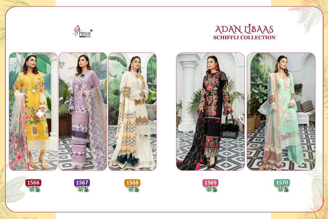 Shree Fabs Adan Libaas Schiffli Collection Salwar Suit Wholesale Catalog 5 Pcs 11 - Shree Fabs Adan Libaas Schiffli Collection Salwar Suit Wholesale Catalog 5 Pcs