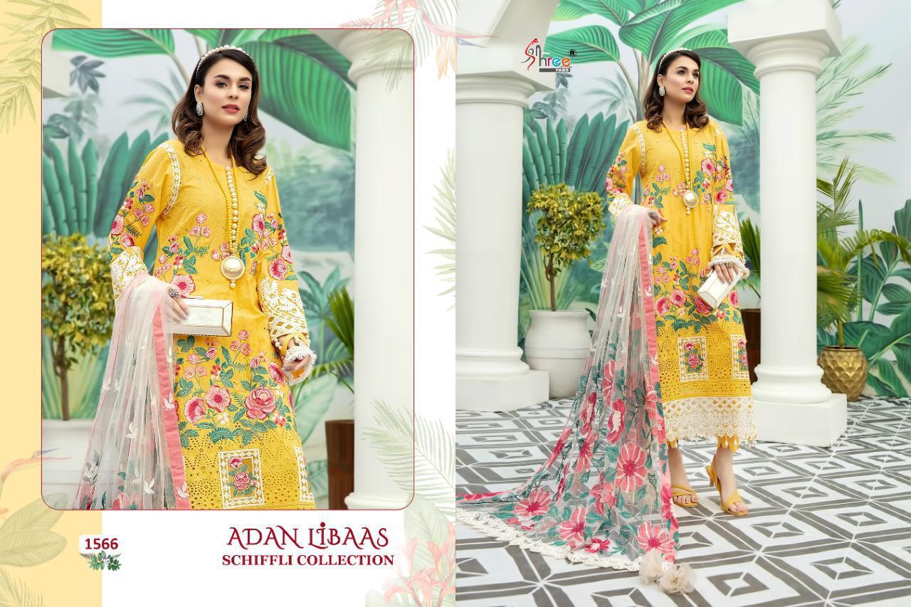 Shree Fabs Adan Libaas Schiffli Collection Salwar Suit Wholesale Catalog 5 Pcs 9 - Shree Fabs Adan Libaas Schiffli Collection Salwar Suit Wholesale Catalog 5 Pcs