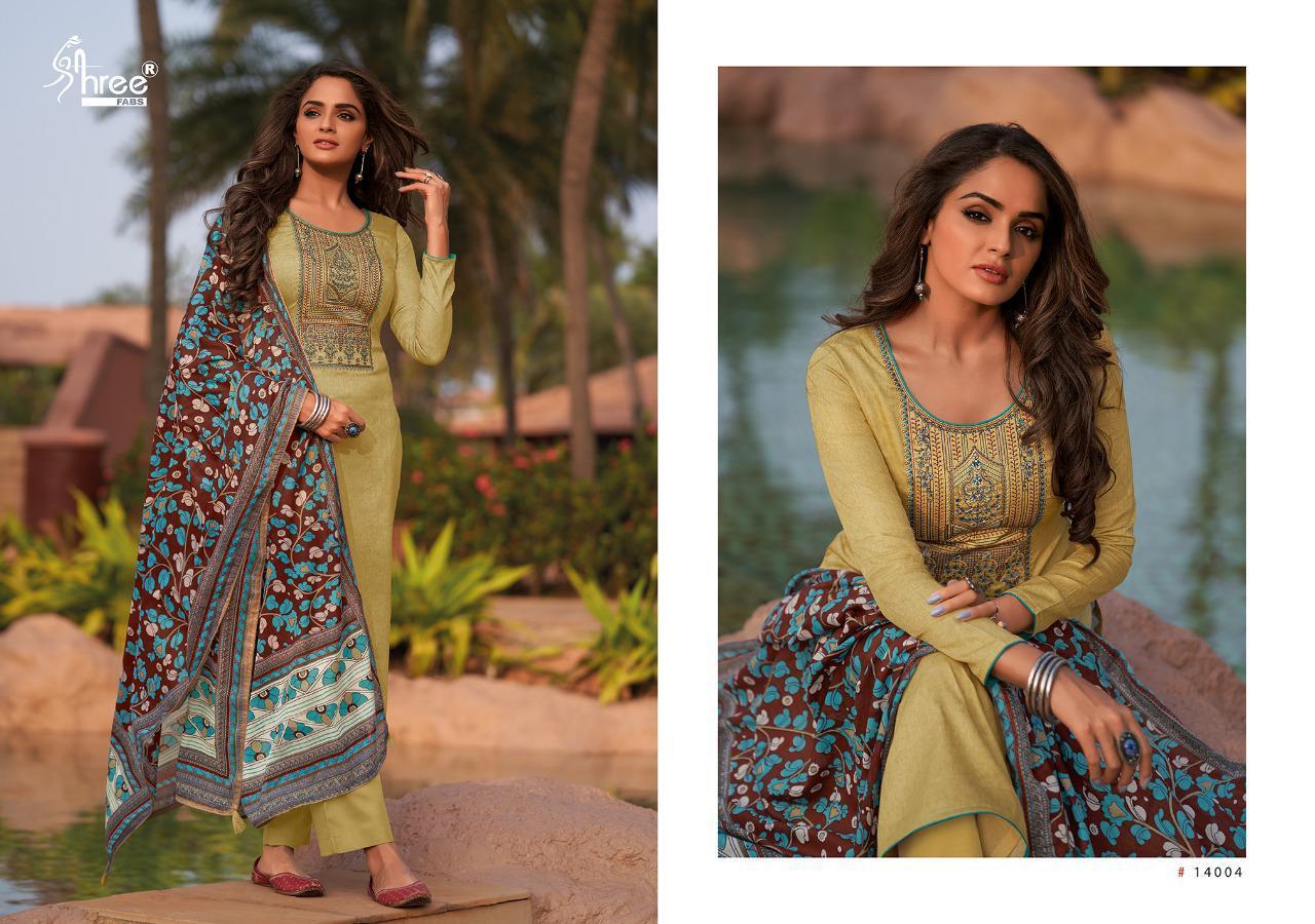 Shree Fabs Chevron Salwar Suit Wholesale Catalog 8 Pcs 3 - Shree Fabs Chevron Salwar Suit Wholesale Catalog 8 Pcs