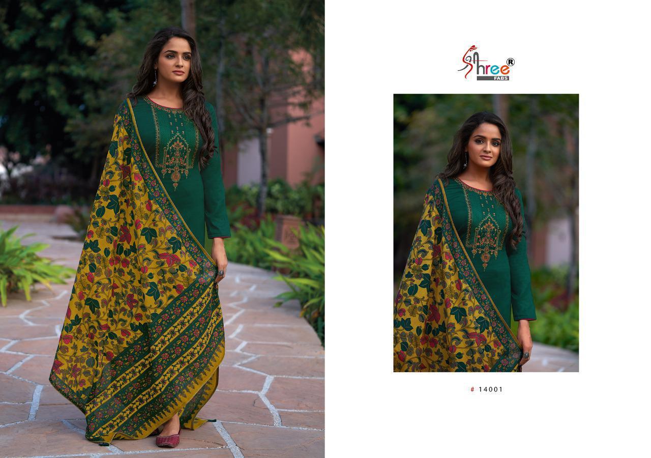 Shree Fabs Chevron Salwar Suit Wholesale Catalog 8 Pcs 7 - Shree Fabs Chevron Salwar Suit Wholesale Catalog 8 Pcs
