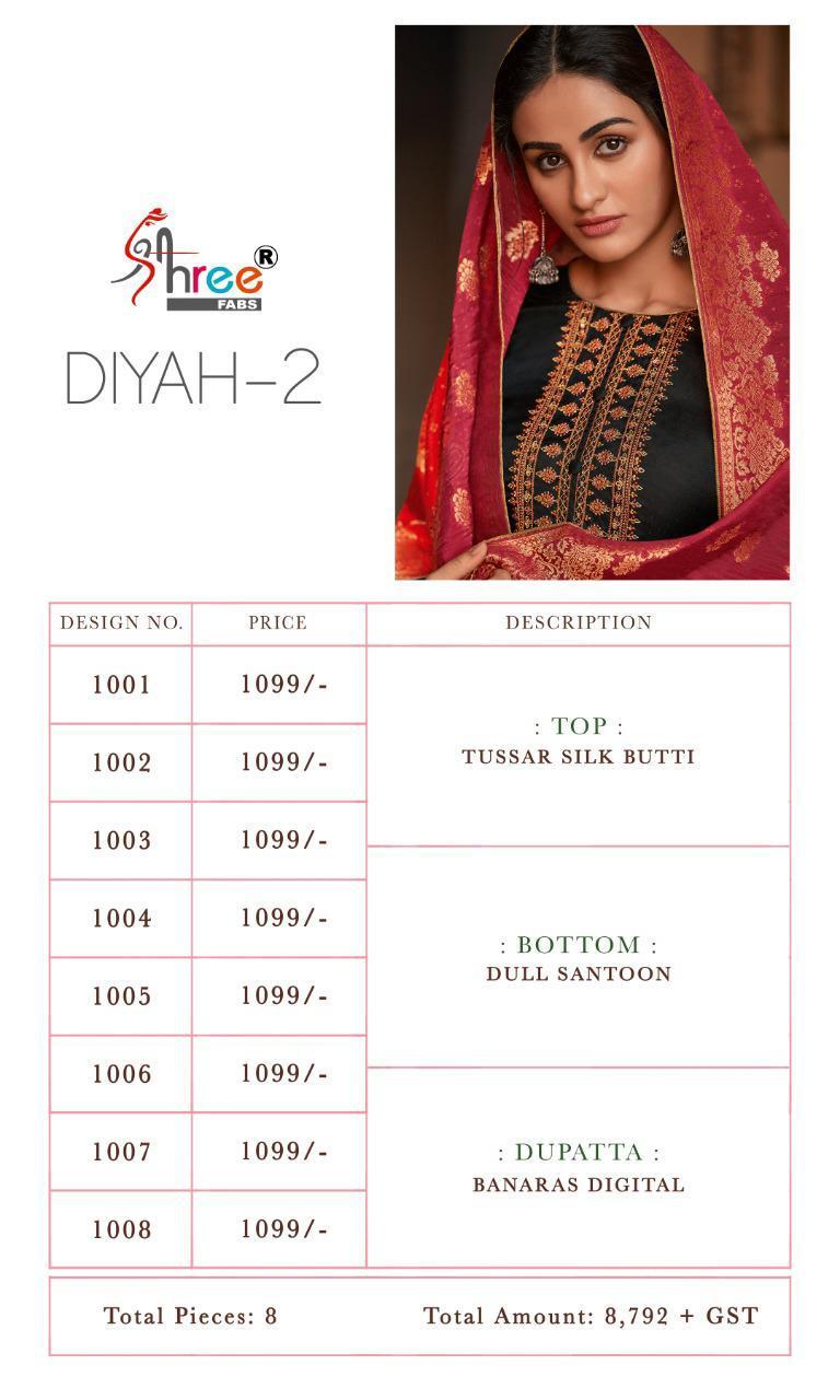 Shree Fabs Diyah Vol 2 Salwar Suit Wholesale Catalog 8 Pcs 14 - Shree Fabs Diyah Vol 2 Salwar Suit Wholesale Catalog 8 Pcs