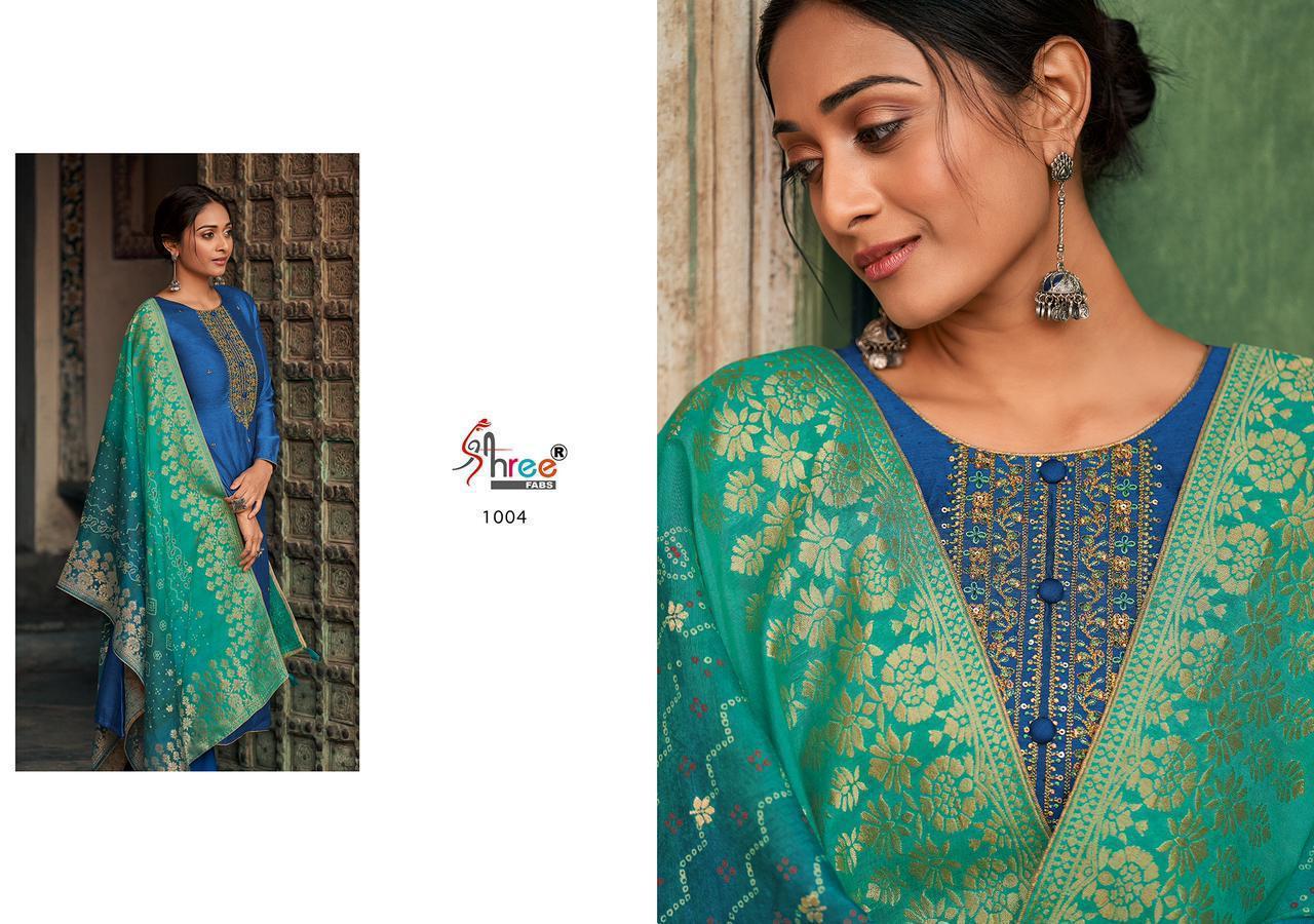 Shree Fabs Diyah Vol 2 Salwar Suit Wholesale Catalog 8 Pcs 8 - Shree Fabs Diyah Vol 2 Salwar Suit Wholesale Catalog 8 Pcs